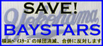BayStars Alliance〜横浜同盟〜